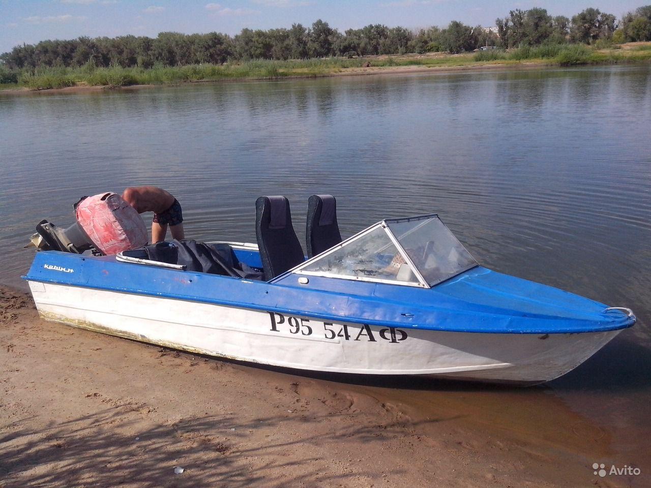 Спинка на лодку своими руками